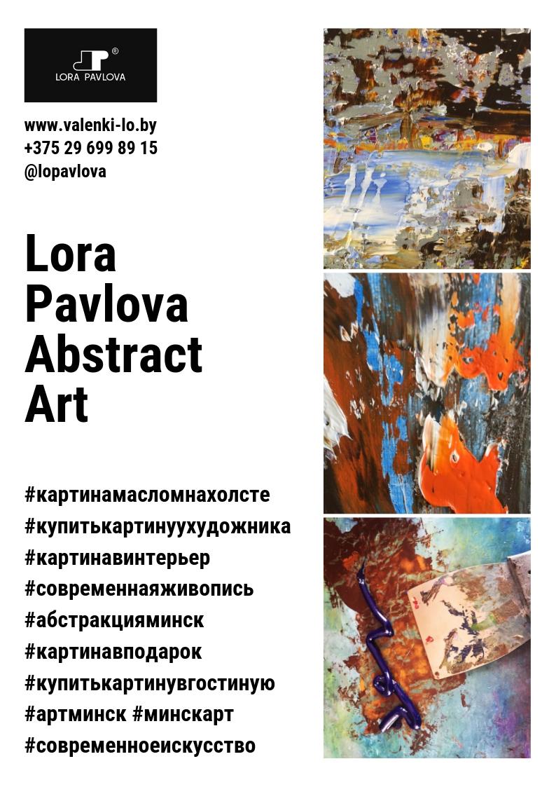 News   Lora Pavlova